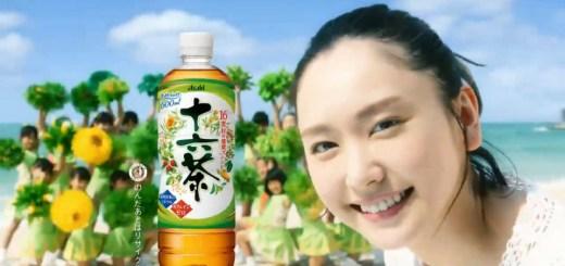 yui-aragaki-cm-16cha-tenkaiCOV