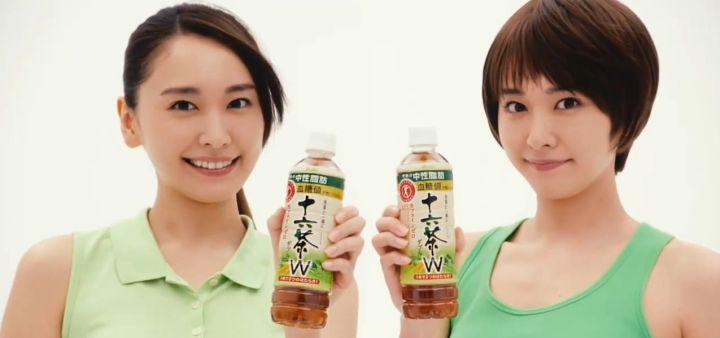 yui-aragaki-cm-asahi-16cha-otoshicov