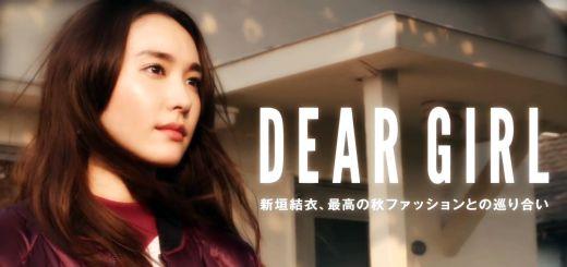 yui-aragaki-nylon-japan-october-2015COV