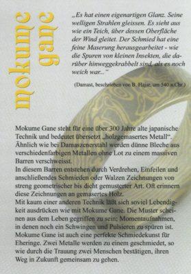 Mokume-Gane Schmuck beim SalzburgerJuwelier KREMO kreativ modern Reinhard Maria DamischUhren, Ringe & Mokume-Gane Schmuck Beratung &Schmuckanfertigung in Salzburg Seite 11