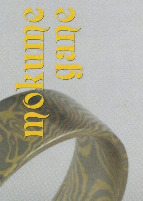 Mokume-Gane Schmuck beim SalzburgerJuwelier KREMO kreativ modern Reinhard Maria DamischUhren, Ringe & Mokume-Gane Schmuck Beratung &Schmuckanfertigung in Salzburg Seite 13