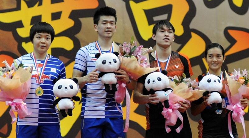 Yonex Open Taipei