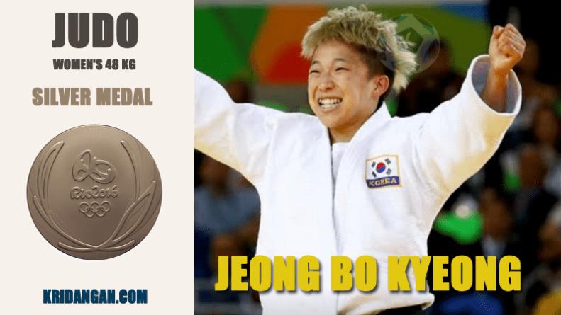 Silver-Jeong Bo Kyeong