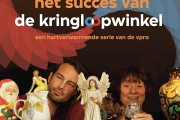 succes | Kringloopplus kringloop kringloopwinkel kringloopdag kringloop+
