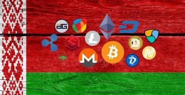 Belarus-ne-planiruet-legalizovat-kriptovalyutu