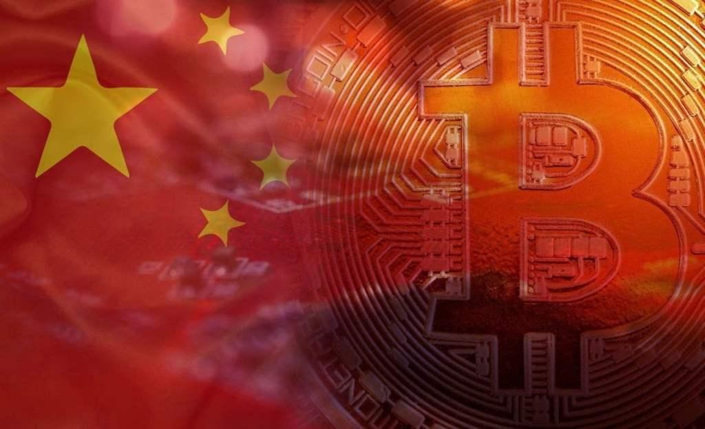 Çin'deki Tarihi Bitcoin Toplantısının Detayları Ortaya Çıktı!