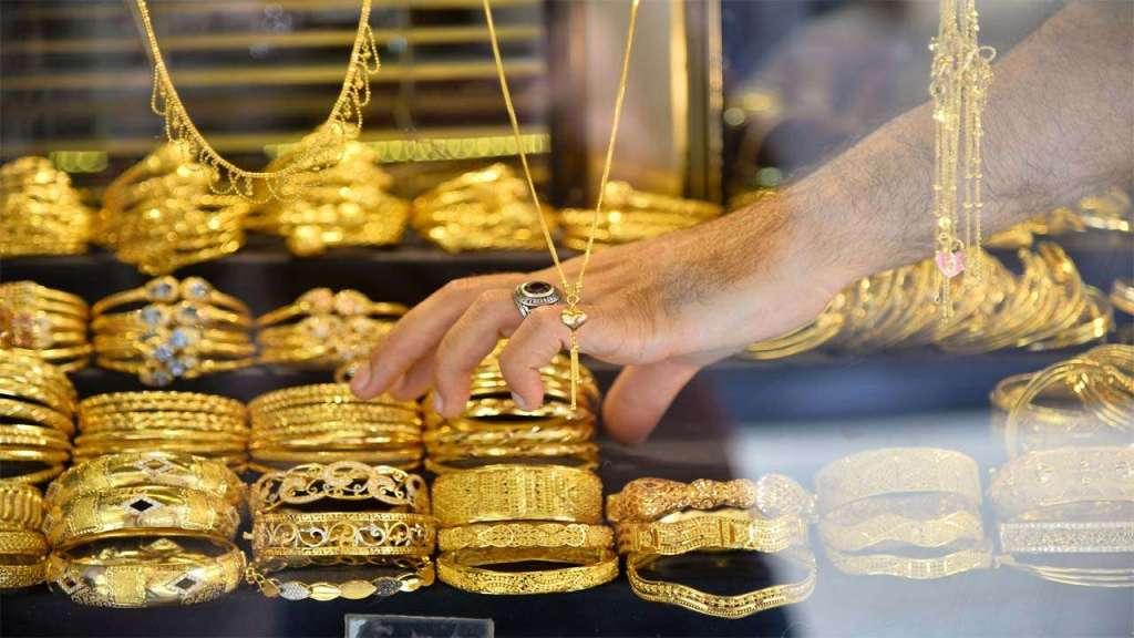 5 Analist: Altın Fiyatı Gelecek Hafta Bu Seviyeleri Görebilir!