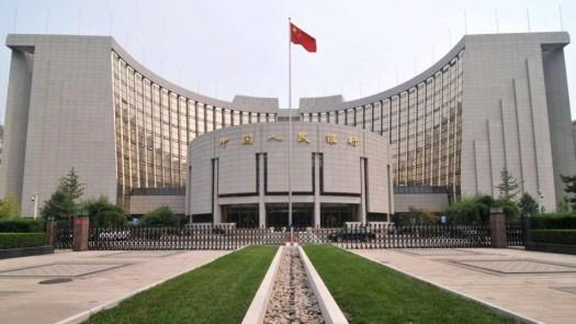 Центробанк Китая откроет Институт цифровых валют