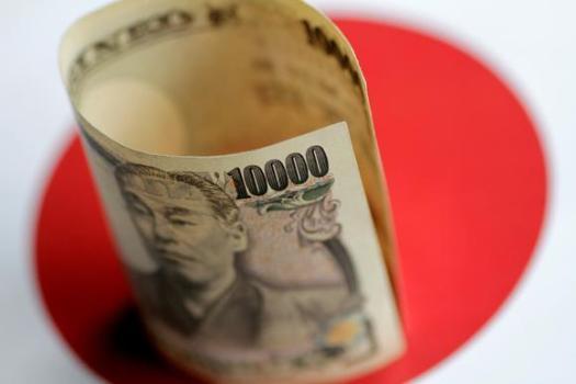 У Японии появится национальная криптовалюта