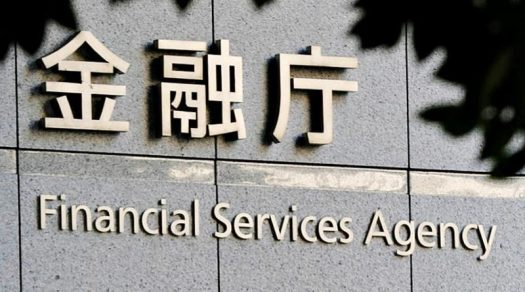 Финансовый регулятор Японии намерен контролировать деятельность криптобирж