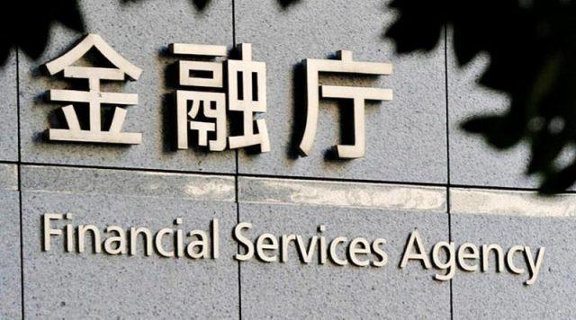 Финансовый регулятор Японии будет контролировать деятельность криптобирж