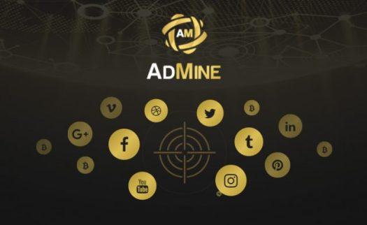 AdMine - соціальна мережа брендів на основі блокчейна