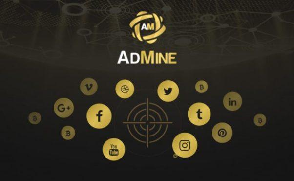 AdMine – соціальна мережа брендів на основі блокчейна