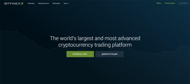 Новые пользователи Bitfinex смогут начать торги после внесения $10 000