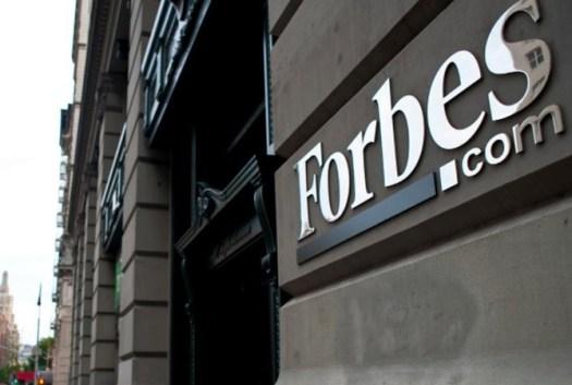Самые богатые представители криптоиндустрии по версии Forbes