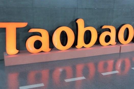 Интернет-магазин Taobao вводит запрет на криптовалютные товары