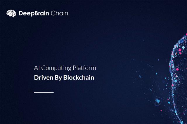 DeepBrain Chain объявляет о партнерстве с SingularityNET. Фокус на снижение стоимости вычислительной мощности AI.