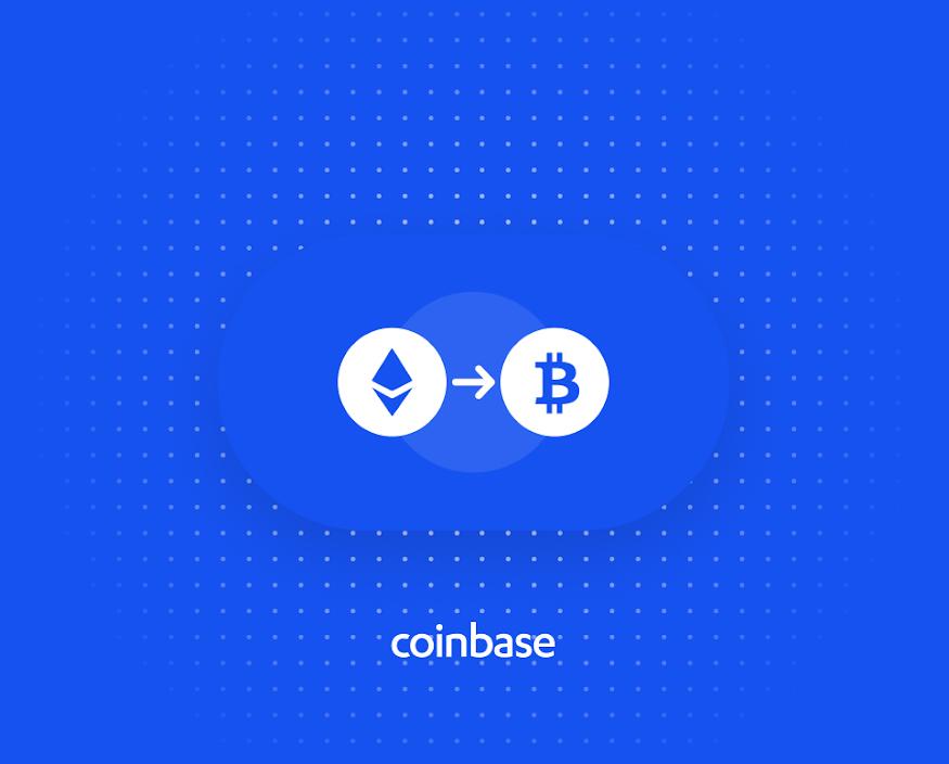 Coinbase представила новую функцию конвертации криптовалют