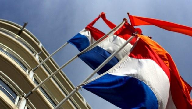 Анонимная торговля криптовалютами в Нидерландах будет запрещена