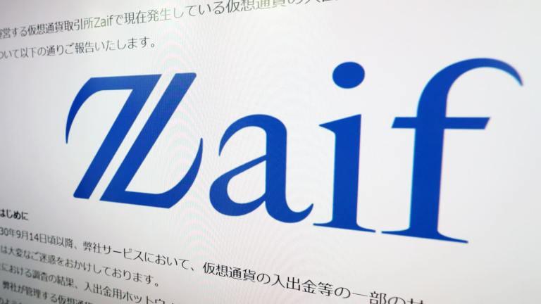 Японская криптобиржа Zaif возобновит работу