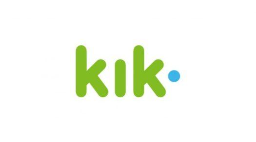 Kik запускає власну криптовалюту на блокчейні Ethereum
