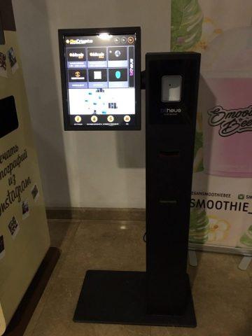 Перший біткойн-банкомат в Одесі