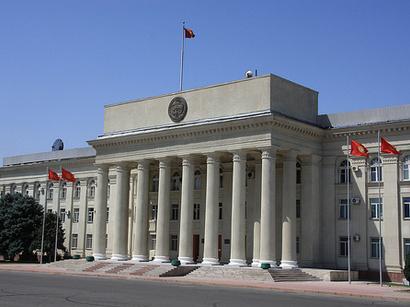 Киргизстан випустить національну криптовалюту