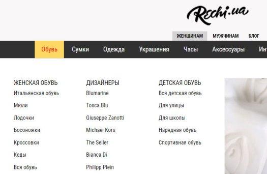 Український інтернет-магазин Rechi.Ua почав приймати біткоіни