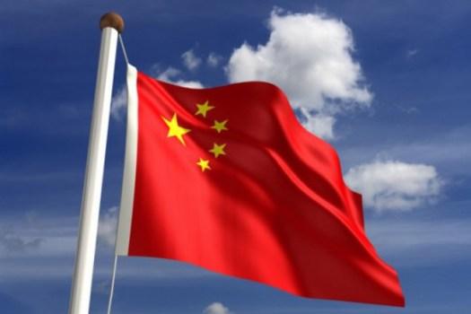 Нові вимоги до ICO в Китаї