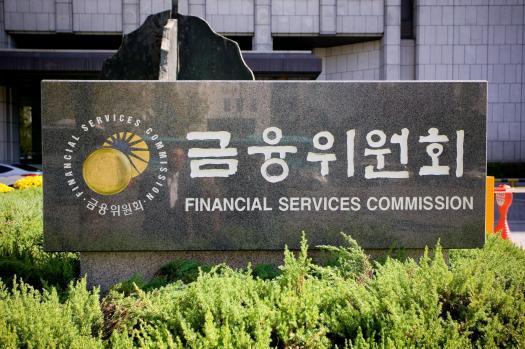 Влада Південної Кореї визначилася з правилами регулювання криптобірж