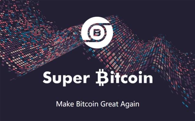 Хардфорк Super Bitcoin відбувся в мережі біткоіна