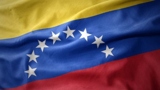 У Венесуелі стартував пресейл національної криптовалюти El Petro