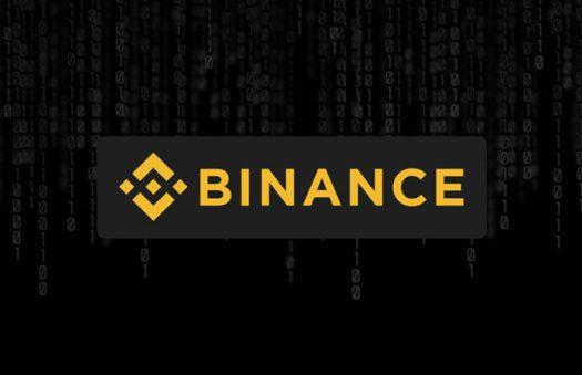 FSA винесло попередження криптобіржі Binance