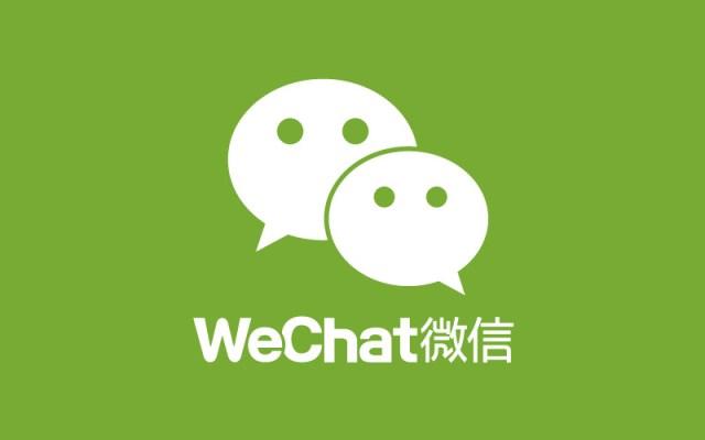 WeChat блокує пов'язані з блокчейном та криптовалютами акаунти