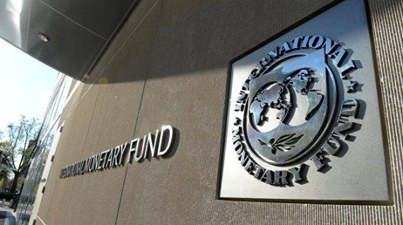 Глава МВФ: центробанки можуть випускати цифрові гроші