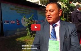 नेपालमा कृषि तथा वन विज्ञान शिक्षा नीति कति आवश्यक (भिडियोसहित)