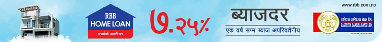 Rbb banner