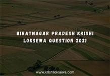 Biratnagar-Pradesh-krishi-Loksewa-Question-2021