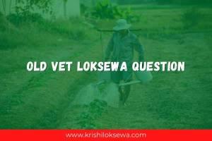 Old Vet Loksewa Question 2021
