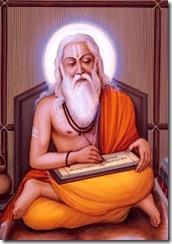 Guru and shastra