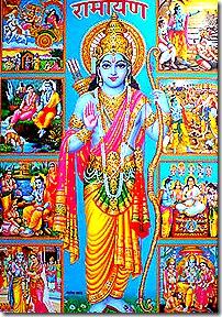 Lord Rama pastimes