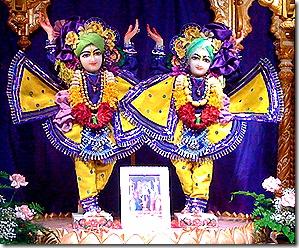 Shri Shri Nimai Nitai