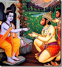 Rama giving ring to Hanuman