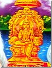 Shri Rama deity