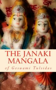 The Janaki Mangala of Goswami Tulsidas
