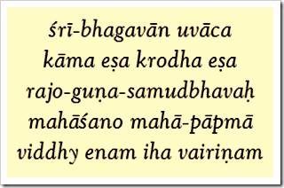 Bhagavad-gita, 3.37