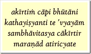 Bhagavad-gita, 2.34