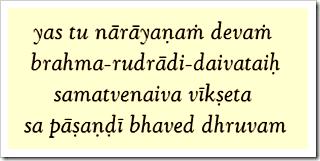 Chaitanya Charitamrita, Madhya 18.116