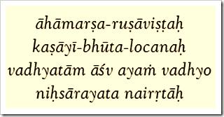 Shrimad Bhagavatam, 7.5.34