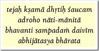 Bhagavad-gita, 16.3
